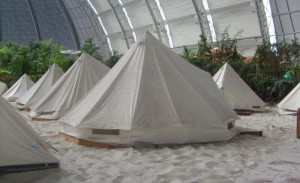 Палатка для ночлега